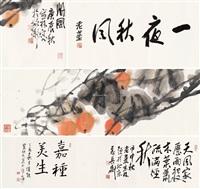 花卉 手卷 纸本 (+ frontispiece and colophon) by jiang baolin