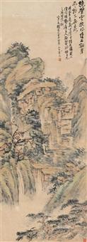 绝壁松风 镜片 设色纸本 ( landscape) by zhao yunhe