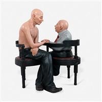 love chair by ved prakash gupta