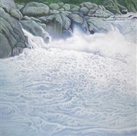 vicissitude waves by chen ying-teh