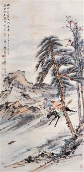 狩猎图 (figure) by wu guangyu and xu songnian