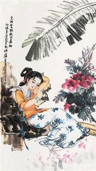 金陵十二钗之史湘云 by bai bohua