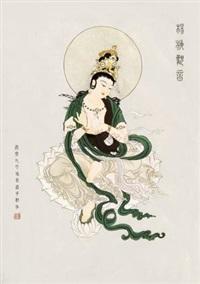杨柳观音像 by jia ruifeng