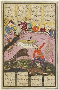 bahram kills two lions to claim the crown by muhammad qasim