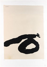 africa suite #7 by robert motherwell