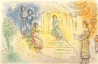 ulysse avant nausicaa; ulysse chez alcinous, from l'odyssée 2 (2 works) by marc chagall