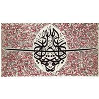 tawakaltu ala allah (i place my trust in god) by gurkan pehlivan