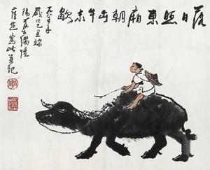 牧牛图 cattle figure by li keran