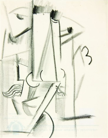 composition cubiste by otto gutfreund