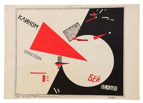 beat the whites with red wedge lithograph by el lissitzky