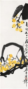 枇杷 立轴 设色纸本 (painted in 1951 loquat) by qi baishi