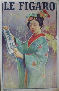 le figaro, japonaise tenant le journal by michel simonidy
