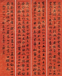 行书论篆隶 (calligraphy) (in 4 parts) by liang rufen