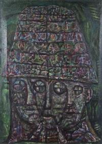 three-headed by alpo jaakola
