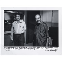 mr. shakya dorje and dr. trogawa, rinpoche by allen ginsberg