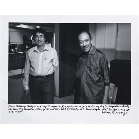 mr shakya dorje and dr trogawa rinpoche by allen ginsberg