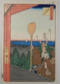 série des 100 vues célèbres d'edo. planche 21 - chiba atagoyama. le mont atago à chiba, un émissaire du enpuku-ji by ando hiroshige