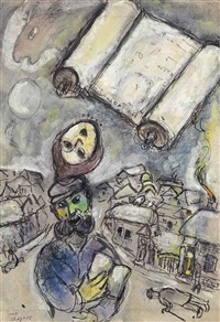 autour de la thora, gouache préparatoire non retenue pour les poèmes (cramer) by marc chagall