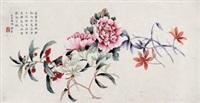 花卉 by jin zhang
