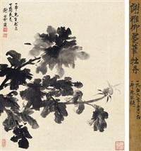 墨笔牡丹 (ink peony) by xie zhiliu