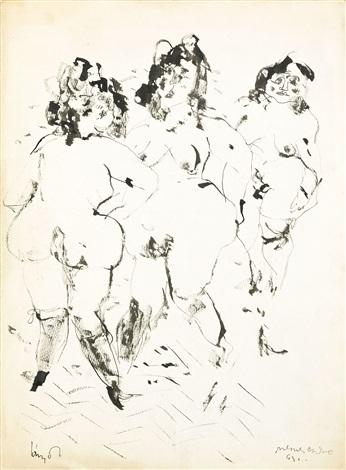 girls by endre nemes
