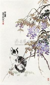 日丽 by luo xiaofan