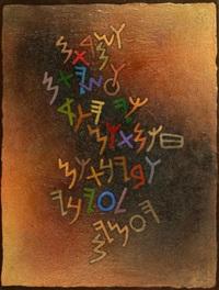 letters by mordechai ardon