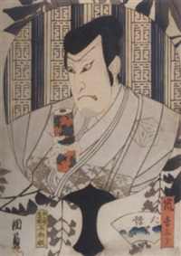 portrait of an actor in a fan-shaped roundel by utagawa toyohiro