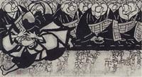 group of buddhist priests by tsuchiya masao