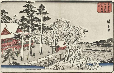 a snow scene from a toto meisho famous places of the eastern capital series oban yoko e by ando hiroshige