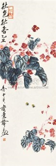 秋色秋香 by qi bingsheng