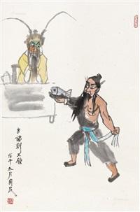 专诸刺王僚 立轴 设色纸本 ( figure) by guan liang