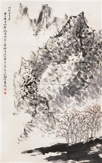 山水 (landscape) by liu zhanjiang