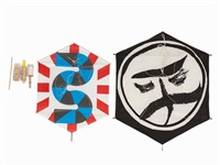 2 kites (2 works, 1 by kumi sugai) (from the art kite project of the goethe institute in osaka) by barry flanagan