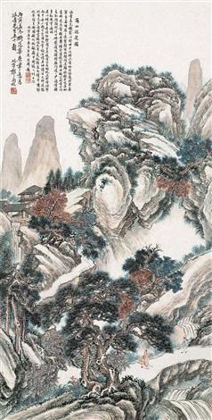 landscape by guo lanzhi