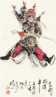 高宠挑滑车 by han wu