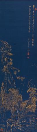 金松图 pine tree by qi gong