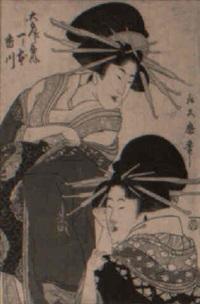 deux jolies femmes, ichitomoto et kagawa de la maison daimonji by tsukimaro
