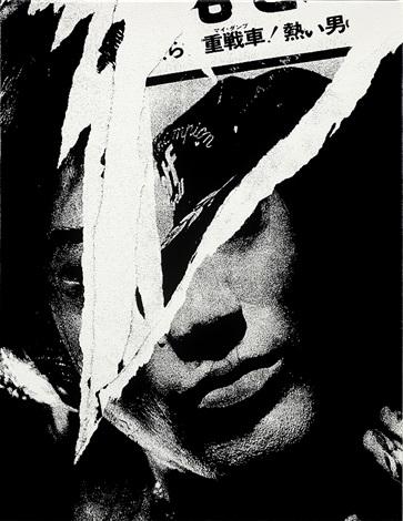 poster nakano by daido moriyama