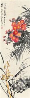 青阳贞葩 镜心 设色纸本 by chen peiqiu