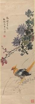阳明春色 立轴 纸本 by lin yushan