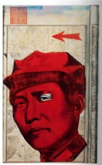 see the world by liu chun hai