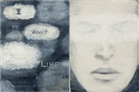 i don't like altered states (diptych) by seraphine pick