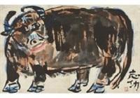 cow by shiko munakata
