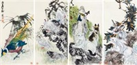 动物花鸟 (in 4 parts) by liu bin