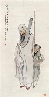 人物 by huang danru