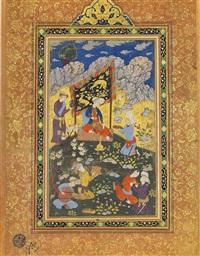 a ruler in a landscape by reza-i abbasi