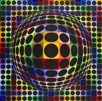 vega-orion by victor vasarely