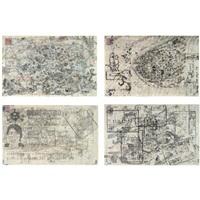 lost passport (in 4 parts) by ceren oykut