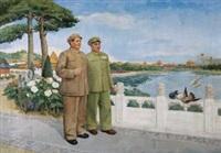 毛主席和朱德总司令 by ai zhongxin